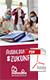 Flyer:Ausbildung im Maranatha